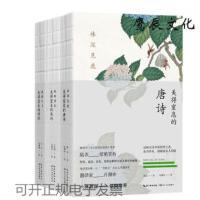 清华附小学校7册 我爸爸猜猜我有多爱你爷爷.一定有办法0-1-2-3-4-5-6-7-8-9岁儿童宝宝绘本图书逃家小兔