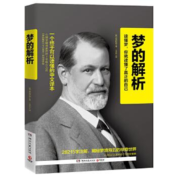 一个终于可以读懂的中文译本(pdf+txt+epub+azw3+mobi电子书在线阅读下载)
