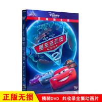 赛车总动员第三部迪士尼双语卡通动画电影碟片高清视频DVD光盘
