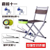 对折钓椅钓鱼椅多功能折叠垂钓椅台钓椅子钓鱼凳渔具钓鱼用品p 标准套餐