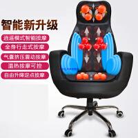 豪华小型智能全身多功能办公按摩椅颈部腰部背部按摩器家用椅靠垫