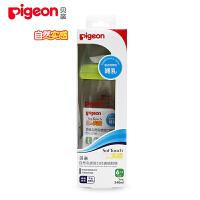 """贝亲Pigeon""""自然实感""""宽口径玻璃奶瓶240ml配L奶嘴(绿色旋盖/ L size)"""