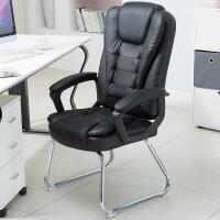 御目 电脑椅 家用卧室现代简约舒适电脑椅麻将椅弓形老板椅职员椅会议椅宿舍学生椅子