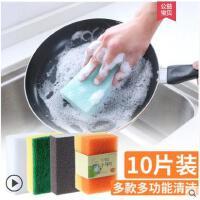 纳米海绵擦魔力擦刷碗厨房用品去污洗碗清洁擦碗擦玻璃神器百洁布