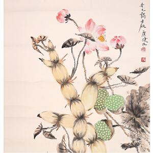 W2014 贾广健《藕香》(原装旧裱)