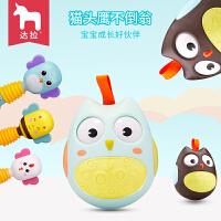 婴儿玩具不倒翁大号3-6-12个月9儿童早教益智音乐女孩男宝宝0-1岁