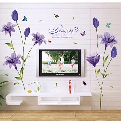 御目 墙贴 紫色百合花简约贴纸电视墙背景装饰贴创意卧室DIY时尚现代清新风格墙壁装饰可移除墙画百合图案 淡雅 可DIY墙贴 可移除