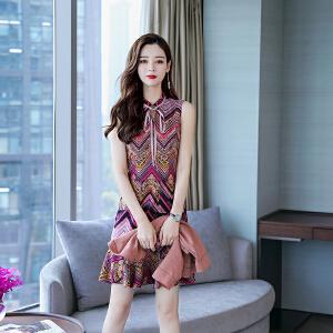 连衣裙两件套女秋季2018新款韩版修身显瘦鹿皮绒外套鱼尾裙子套裙