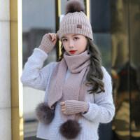 韩版帽子女士字母纯色毛球套头毛线帽围巾手套三件套针织帽