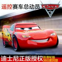赛车总动员3闪电麦昆遥控车黑风暴杰克逊儿童玩具