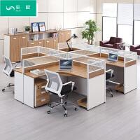 办公家具屏风办公桌4/6人位职员办公桌椅组合简约现代办公桌