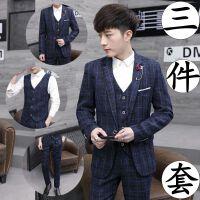 新郎伴郎结婚礼服男士西服套装韩版修身格子小西装三件套商务正装