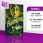 【中商原版】科学怪人 英文原版 英文小说 Frankenstein (Signet Classics) Mary Sh