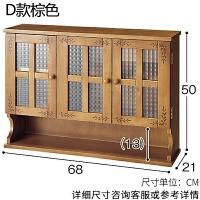 日式餐边柜小型全实木简易厨房餐厅餐桌柜子茶水酒柜碗柜微波炉柜