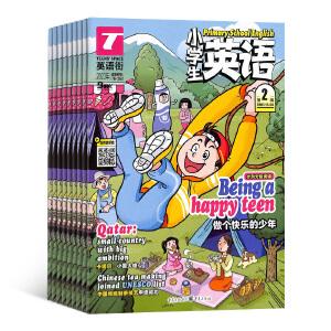 英语街小学生英语 2021年1月起订 全年 1年12期 杂志订阅 小学学习辅导期刊书籍