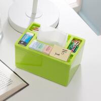 卡秀桌面多功能收纳纸巾盒--绿色