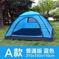 露营帐篷 户外3-4人野营防雨沙滩帐篷 2双人双层全自动帐篷