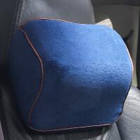 汽车头枕记忆棉靠枕车用腰靠垫套装颈枕车载座椅内饰用品护颈枕头