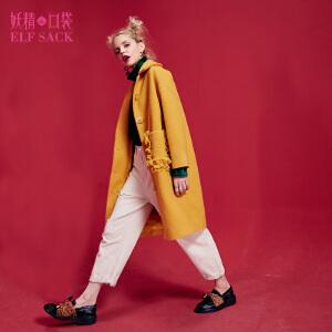 【2件3折】妖精的口袋甜蜜泡泡糖冬装新款拼接木耳边毛呢大衣外套女