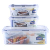 �房�房� 普通型�L方形塑料保�r盒3件套�b 冰箱收�{ HPL817S001