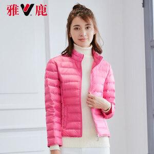 2016秋冬款 雅鹿羽绒服女短款 轻薄款户外韩版修身立领外套冬装YR8101080