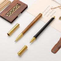 红木笔签字笔金属黄铜宝珠笔中性笔高档礼品男士商务定制刻字logo