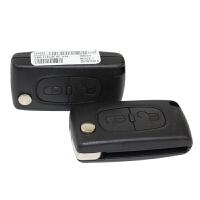 适用标致307 308 408雪铁龙C5凯旋世嘉汽车遥控钥匙外壳
