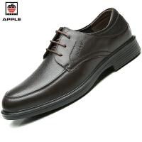 苹果APPLE平跟防滑轻便舒适低帮鞋男士皮鞋英伦商务休闲男鞋