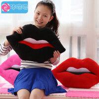 新款可爱性感嘴唇创意抱枕毛绒玩具礼品女生生日礼物  情人节礼物