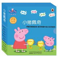小猪佩奇一辑10册 中英文对照双语故事书 0-3-6岁儿童动画故事书 亲子共读宝宝睡前故事书 Peppa Pig粉红猪