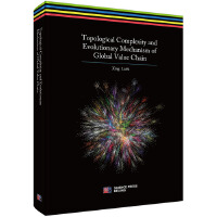 全球价值链的拓扑复杂性与演化机制(英文版)