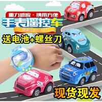 抖音安巴手表遥控车迷你手表遥控小汽车儿童玩具表带汽车社会人男
