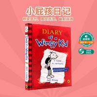 顺丰发货 【送音频】现货 小屁孩日记1英文原版 Diary of a Wimpy Kid # 1 美国初中小学生7-12岁课外阅读章节书幽默漫画励志成长推荐阅读  作者Jeff Kinney