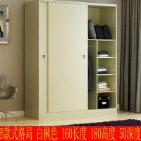 20190710134110789衣柜简约现代经济型组装板式衣橱移门简易柜子卧室推拉门包安装 2门