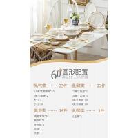 景德镇欧式骨瓷餐具碗碟套装 家用中式创意碗盘家用组合*
