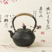 铸铁茶壶纯手工无涂层缠麻绳带滤网礼品铁壶铸铁泡茶电陶炉茶炉功夫茶具套装烧水壶煮茶器