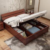 御品工匠 实木床 新中式双人床婚床木床 1.5米1.8米简约现代实木床