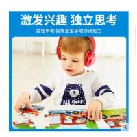 儿童拼图宝宝益智早教玩具幼儿智力开发木质拼板手工拼装记忆游戏