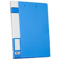齐心A604 办公用品 轻便夹 A4文件夹 长押夹 板夹