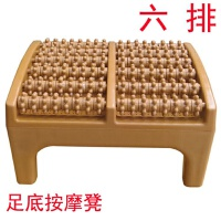 家用足底按摩凳脚搓排 仿木质脚底穴位滚轮工具 脚部经络刷按摩器