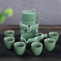 半全自动茶具套装防烫创意石磨时来运转陶瓷功夫茶壶礼盒礼品