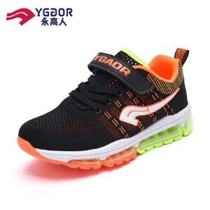 【限时抢购价79元】永高人童鞋夏季透气网面鞋气垫减震男童运动鞋
