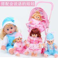 女童仿真婴儿宝宝手推车礼物儿童玩具女孩过家家带娃娃小推车套装