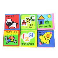 宝宝婴幼儿童布书1-3岁6-12个月宝宝婴幼儿童布书