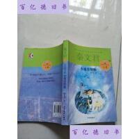 【二手旧书9成新】贾里贾梅大系:小鬼鲁智胜 [7~14岁] 【实物图