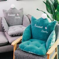 坐垫靠垫一体懒人靠背办公室久坐椅子毛绒垫子椅垫电脑椅屁垫冬季