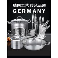 锅具套装组合304不锈钢锅具全套厨具套装炒锅不粘锅r5b