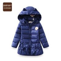 BINPAW童装女童棉衣 2018冬季新款韩版修身长款保暖加厚外套棉服
