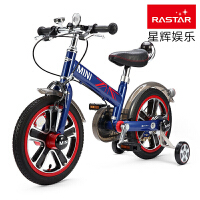 星辉儿童自行车14寸 儿童自行车男女适用16寸童车 宝马迷你儿童脚踏车12寸带辅助轮单车
