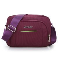 男士包包单肩包男斜挎包休闲防水尼龙包时尚户外运动背包零钱包女 横版紫色 大版